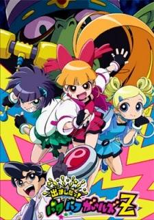 Demashitaa! Powerpuff Girls